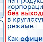 Дэнавтилин Инструкция По Применению - фото 7